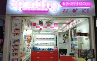 Sparkling Softlens center
