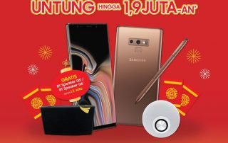 Promo Erafone Samsung Weekend Hokie